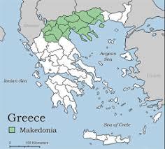 Greek macedonia, makedhonía, south macedonia (en); Makedonia Hattrick