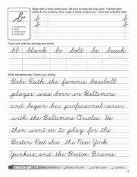 Great Collect File6th Grade English Grammar Worksheets No Orderpdf ...
