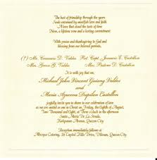 proper wedding invitation wording vertabox com Elegant Wedding Invitation Quotes proper wedding invitation wording to inspire you in creating elegant wedding invitation wording 11 elegant formal wedding invitation wording