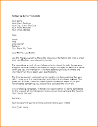 Awesome Follow Up Letter After Resume Images Simple Resume