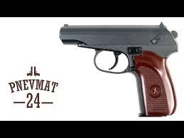 <b>Пистолет</b> Макарова <b>страйкбольный Galaxy G</b>.<b>29</b>, пружинный ...