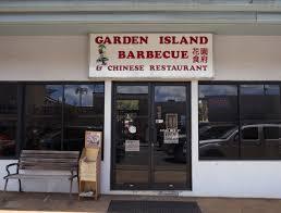 garden island 8 18 2017 2027 jpg