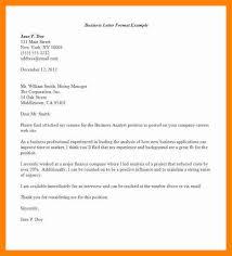 sample business letter formats business letter format7
