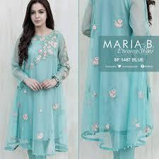 Light Blue B Light Blue Dress By Maria B Pakistani Eid Dress Chiffon