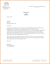 leave job letter sample ledger paper sample job offer letter