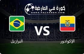 أهداف مباراة البرازيل والاكوادور أمس كاملة HD     اهداف مباراة البرازيل  والاكوادور في كوبا امريكا 2021 - كورة في العارضة