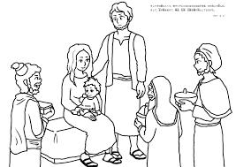 5 東方の博士 教会学校の教材 アトリエ Trinity