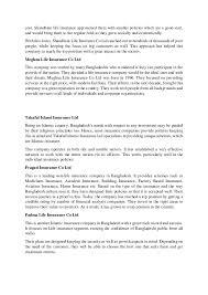 information design essay graphics