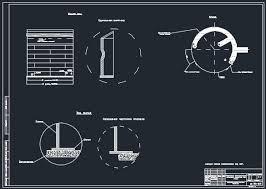 Курсовой проект Организация работ по ремонту вертикального  Курсовой проект Организация работ по ремонту вертикального цилиндрического резервуара