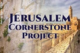 Beautiful Quotes About Jerusalem Best of Reviving The Jerusalem Cornerstone Tradition The Israel Forever