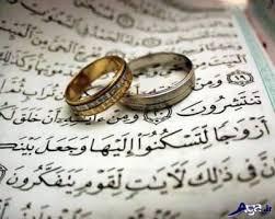 Image result for سالگرد ازدواج
