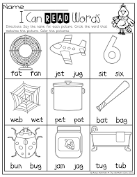 besides Letter B Alphabet Activities at EnchantedLearning also Digraph Dot Pages  2 free levels   Learning  Free and Phonics besides 17 best word families images on Pinterest   Activities  School and as well 17 best word families images on Pinterest   Activities  School and as well  likewise 12 best digraphs and blends images on Pinterest   Words moreover  moreover 23 best 3 letter words images on Pinterest   Language  Cursive together with  additionally Best 25  Rhyming words ideas on Pinterest   Rhyming activities. on blends worksheets kindergarten bat pin jug