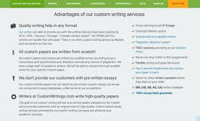 review of customwritings their prices writers and quality customwritings com writers