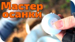Электронный <b>корректор осанки</b> «Мастер осанки» - YouTube