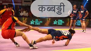 kabaddi essay in hindi  kabaddi essay in hindi