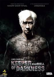 Keeper of Darkness (2015)