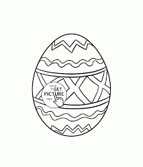 library books kids activities activities school holidays if easter egg pattern holiday coloring page for kids coloring pages printables
