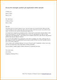 Resume Boulder County E Mapping Application Letter
