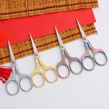 <b>Винтажные ножницы</b> из нержавеющей стали, швейные ...