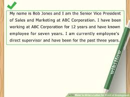 Job Letter From Employer Confirming Employment How To Write A Letter For Proof Of Employment With Sample Letters
