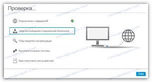 اختيار ملف التحميل المناسب من الجدول أدناة. تحميل برامج التشغيل للطابعة Samsung Ml 1210