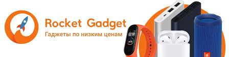 Rocket Gadget Великий Новгород | ВКонтакте