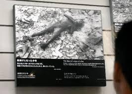 Image result for 長崎原爆資料館 展示物