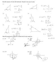 trigonometry practice worksheet answers