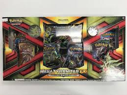 Pokemon Mega Tyranitar-Ex Premium Collection Box - Pokemon » Pokemon Sealed  Products - The End Games
