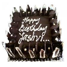 Order Online Cake Jamshedpur Devils Chocolate Cake In Jamshedpur