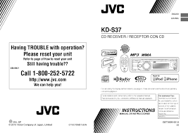 search jvc kdg user manuals manualsonline com jvc get0699 001a