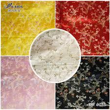 Silk Brocade Jacquard Custom Cheongsam Beautiful Quilt Fabrics 5 ... & Silk Brocade Jacquard Custom Cheongsam Beautiful Quilt Fabrics 5 Color  Small Yang Hua Tang/100 Adamdwight.com
