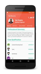 Resume Apps Make A Resume On My Android Phone Krida 81