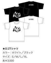 Winds Tシャツの中古新品通販メルカリno1フリマアプリ