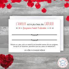 Carte De St Valentin Carte De Voeux Joyeuse Saint Valentin Duo De Bracelets 3 Billes Inox