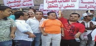 نتيجة بحث الصور عن نوع الاقزام بمصر