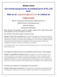university studies essay marksheet