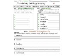 Vocab Building Worksheets Vocabulary Building Activity Worksheet For 3rd 5th Grade