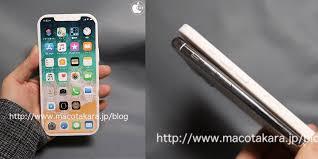 Chiếc iPhone 12 6.7 inch sẽ mỏng hơn so với iPhone 11 Pro Max - VnReview -  Tin nóng