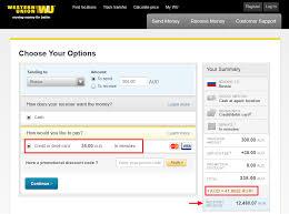 To Order Exchange Coinstar - 123movies Webmoney Western Ecards Union