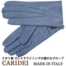 naples oldest leather glove brand with the long history more than 150 years