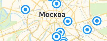 «<b>Кресло</b> Organic Roll» — Результаты поиска — Яндекс.Маркет