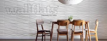 inhabit  d wall panels  wood wall planks  concrete d tiles