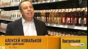 video Грейпфрутовый сок Контрольная закупка mp gp mp   video Контрольная закупка Сок томатный эфир от 06 05 2015 mp3 3gp