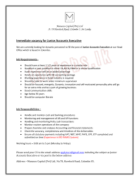 Personnel Management Job Description Junior Accountutive Pr Job Description Advertising Jr