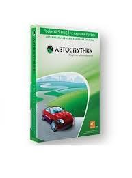 Карты и программы GPS-навигации купить недорого в Барнауле ...
