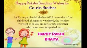 Happy Raksha Bandhan Messages Rakhi 2016 Wishes Quotes
