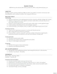 Resume Objective Cashier Best of Objective For Cashier Resume Resume Objective Cashier Co