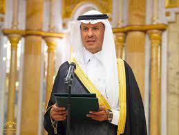 """شاهد بالفيديو والصور : وزير الطاقة الأمير """"عبد العزيز بن سلمان"""" يؤدي القسم  أمام الملك • صحيفة المرصد"""