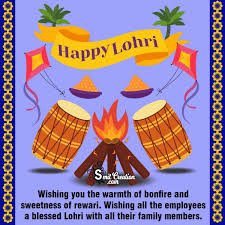 Happy Lohri Wishes Messages To ...